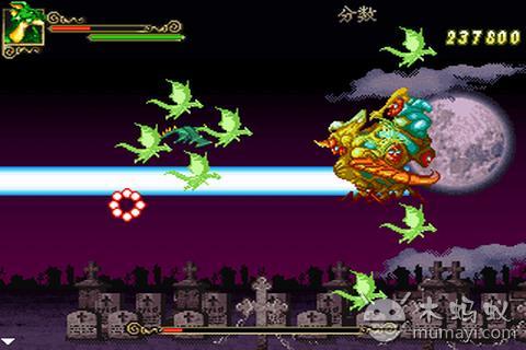龙王子之翼 V1.0.0