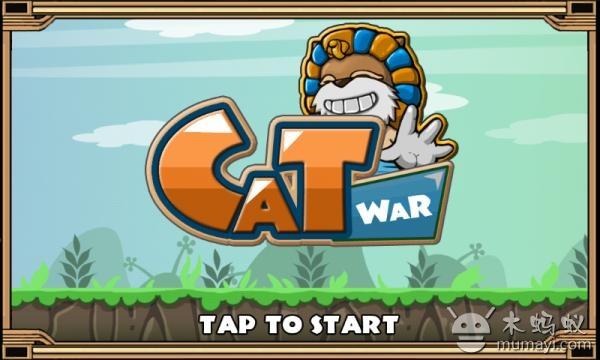 群猫大战 Cat War V2.2