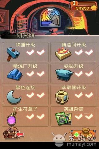 铁匠迷情汉化版 Puzzle Forge V1.0.8
