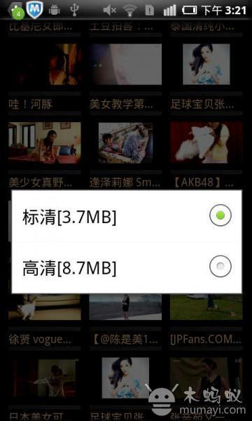 高清美女视频v11 音乐视频