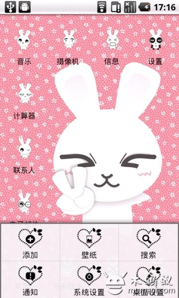 yoo主题-碎花兔子 v2.