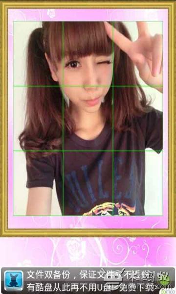 mnzrxpu 超清纯可爱的美女拼图,大家快来玩吧,动动手就能将美女变出来