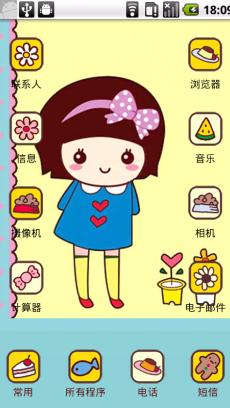 yoo主题-可爱小女孩2 v2.1