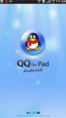 QQ for Pad V1.9.3