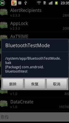 系统软件清道夫 V7.1.0