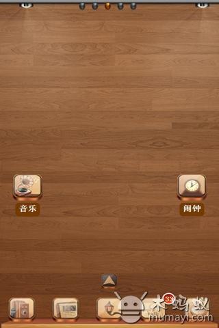 秀桌面-复古金色木质v1.0