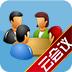 LiveUC云会议 V7.1.10
