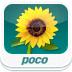 POCO照片 V1.2.1