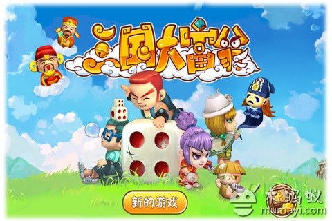三国大富翁 V1.0.5