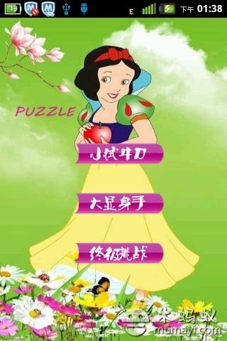 这些拼图讲述了美丽 善良白雪公主的故事 白雪公主拼图 V1.2