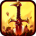 地狱之剑 Sword of Inferno V1.02.04