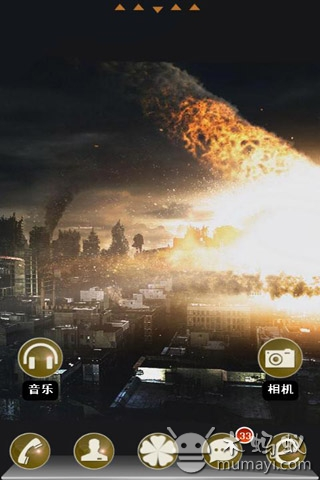 2012世界末日 世界末日
