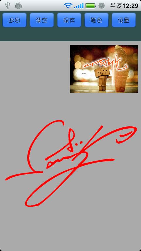 gif动态免费艺术签名设计软件是安卓上最给力的签名软件,设计的签名是动态的,一笔一划教您练习签名。 gif动态免费艺术签名设计软件是目前市面上设计艺术签名最漂亮的签名软件。注意!没有之一。 gif动态免费艺术签名设计软件设计出来的签名是动态的gif图片,其他同类艺术签名软件是无法比拟的。 gif动态免费艺术签名设计软件使用简单,输入名字即可设计,而且制作签名速度飞快。 gif动态免费艺术签名设计软件使用无需注册,免费使用。 软件特点: 1.