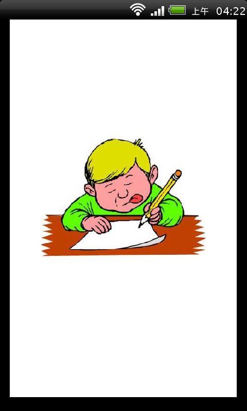 儿童学画画大全针对儿童绘画的特点,指导儿童画画,引导他们仔细地