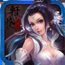 轩辕风云 V1.1.2