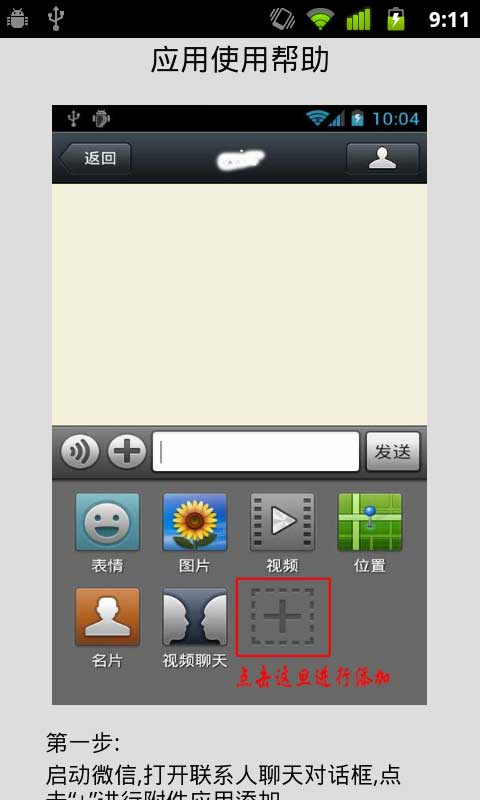 字体转换器下载-英文艺术字体转换器/字体转换软件/器图片
