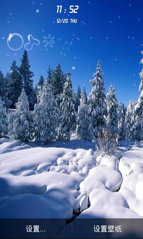 唯美雪景动态壁纸锁屏下载_唯美雪景动态壁纸锁屏手机