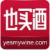也买酒 V5.4.5