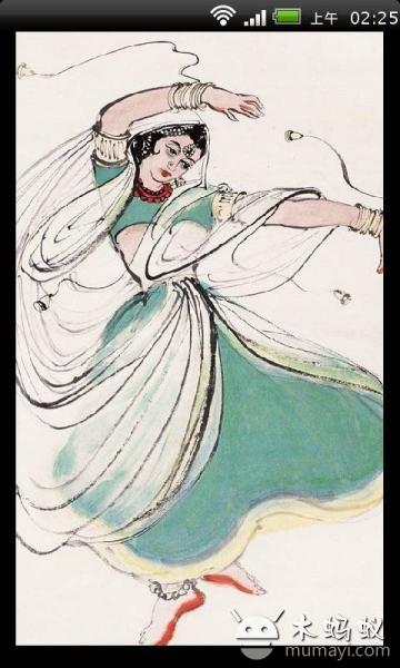 印度舞天竺少女视频教学下载