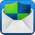 可信收件箱 V1.0.0
