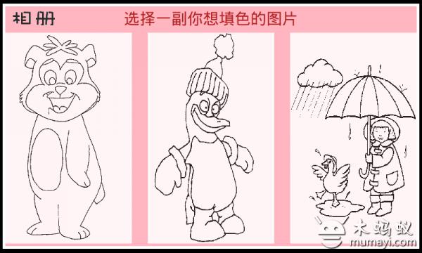 宝宝学画画1v1.0_益智休闲