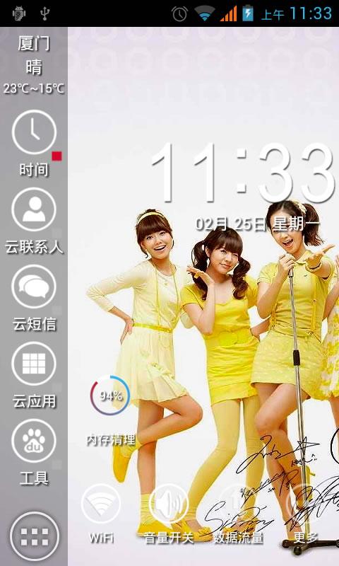 少女时代可爱梦幻主题下载_少女时代可爱梦幻主题手机