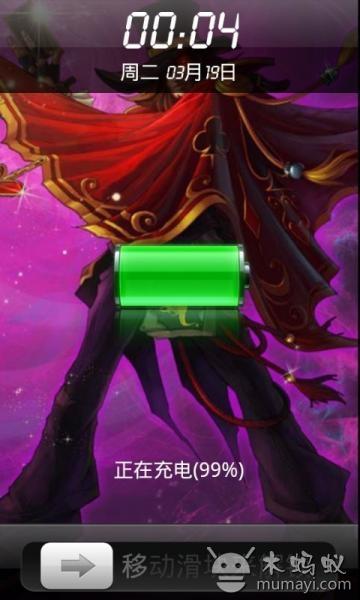 英雄联盟炫酷锁屏app1.2_android手机版下载_宝气软件