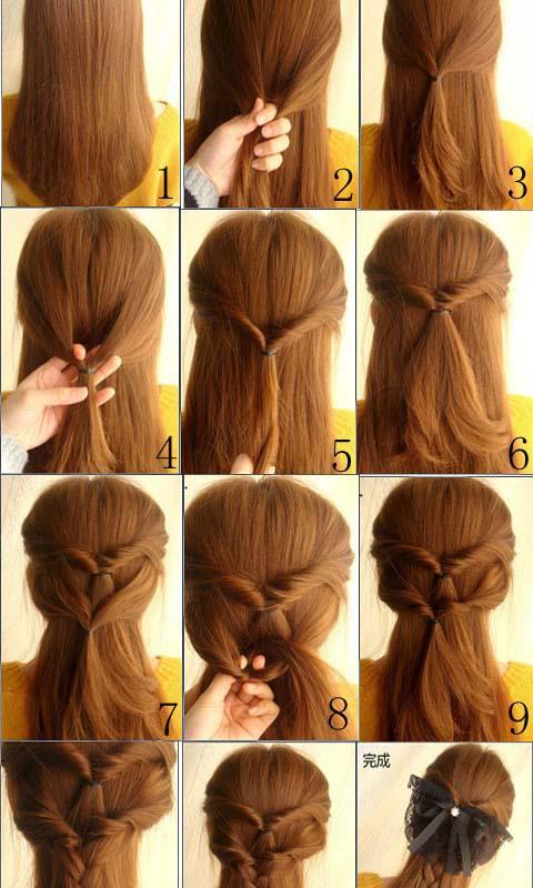 教你如何设计自己的发型,时尚发型设计图片教程 了解什么样的发型更