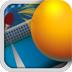 乒乓球联赛3D-II V2.2.0
