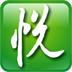 悦动浏览器 V5.5.7