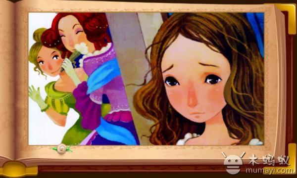 灰姑娘是什么童话