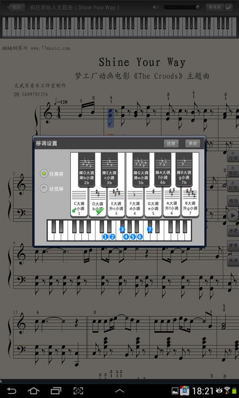 钢琴谱大全下载_钢琴谱大全手机版下载_钢琴谱大全版