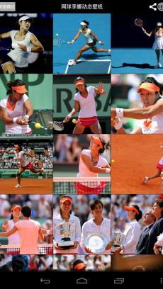 网球明星李娜拼图游戏v2