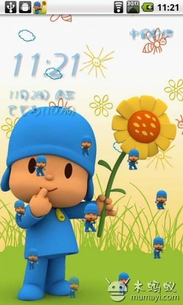 3D小蓝帽宠物锁屏V5.1_主题壁纸_软件_木蚂