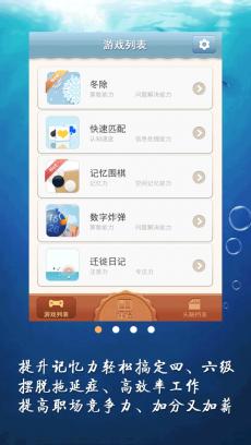 爱海豚 V1.0.8