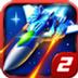 雷霆战机2-完美版 V1.00.00