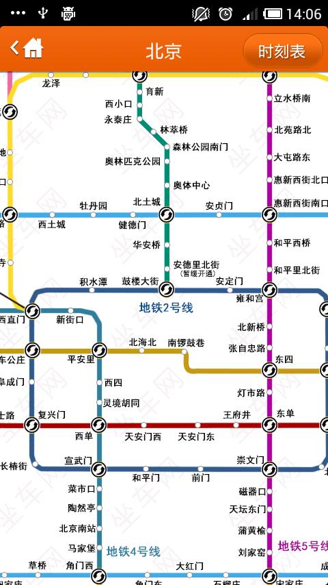 地铁路线 v2.