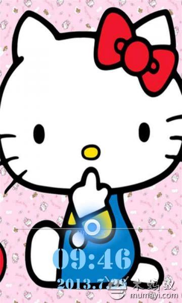 hk可爱壁纸锁屏1.3安卓客户端下载_mdpda手机网