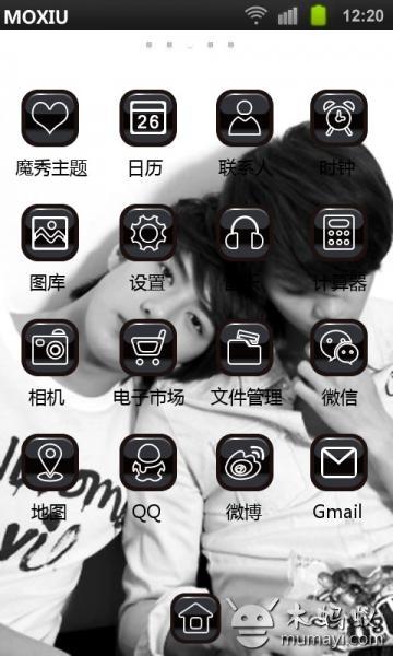 北京 驯鹿/EXO驯鹿魔秀桌面主题V3.0.0_主题壁纸_软件