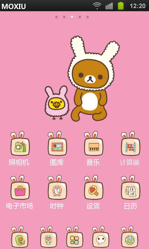 兔耳朵轻松熊魔秀桌面主题(壁纸美化软件) v3.0.0