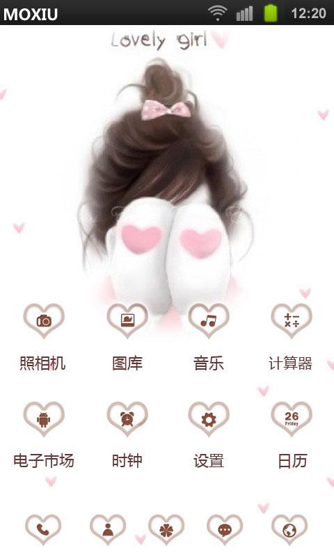 可爱女孩魔秀桌面主题(壁纸美化软件) 下载_可爱女孩