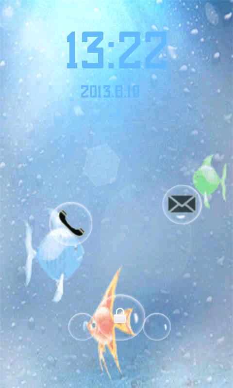 海底的鱼壁纸锁屏下载_海底的鱼壁纸锁屏手机版下载