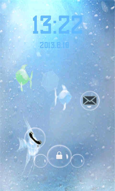 海底的鱼壁纸锁屏 v1.2.