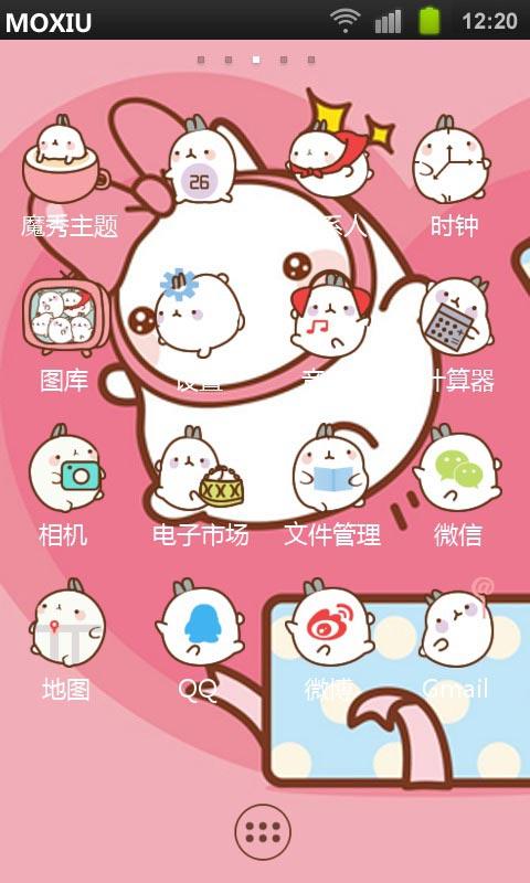 土豆兔魔秀桌面主题下载_土豆兔魔秀桌面主题手机版_.