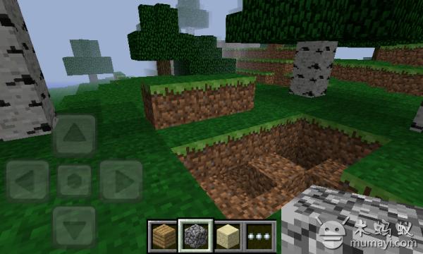 我的世界移动版 minecraft - pocket editionv0.8