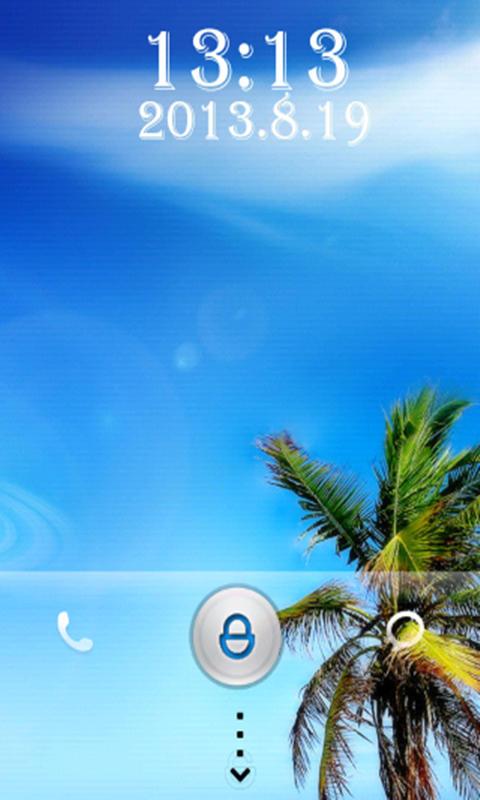 唯美主题浪漫风景锁屏手机版截图