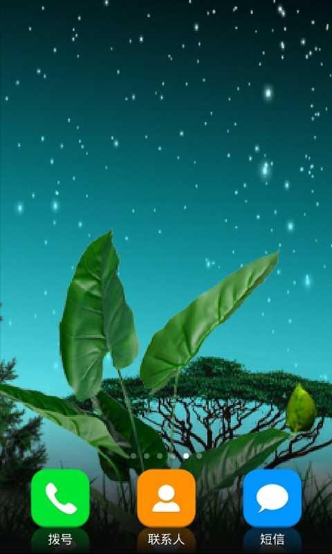 3d夜风景动态壁纸下载_3d夜风景动态壁纸手机版下载