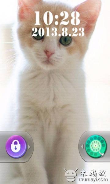 (android桌面美化)攻略 ↑图:天天联盟萌宠锁屏主题壁纸_软件_木蚂