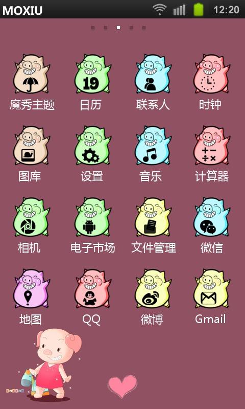 可爱的多多猪魔秀桌面主题 下载_可爱的多多猪魔秀 版