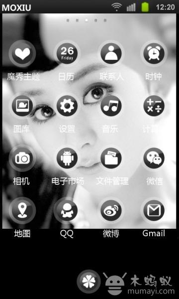 赵丽颖,你那么美魔秀桌面主题app3.0